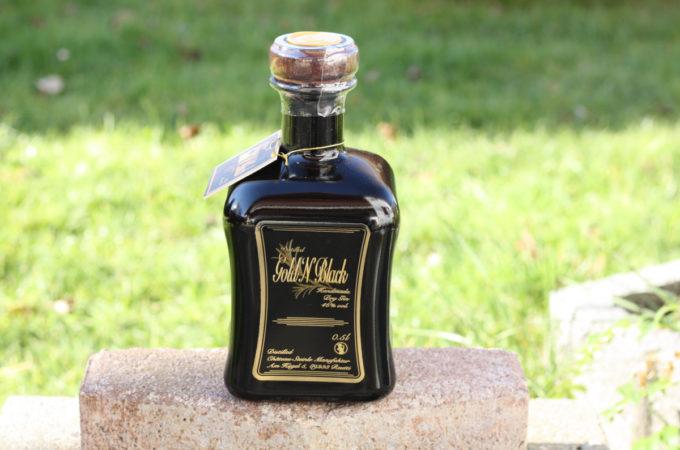 Gold'N Black Gin